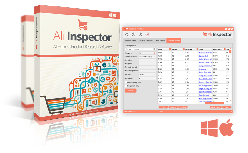 Ali Inspector intelligynce Exclusive Bonus Software Box